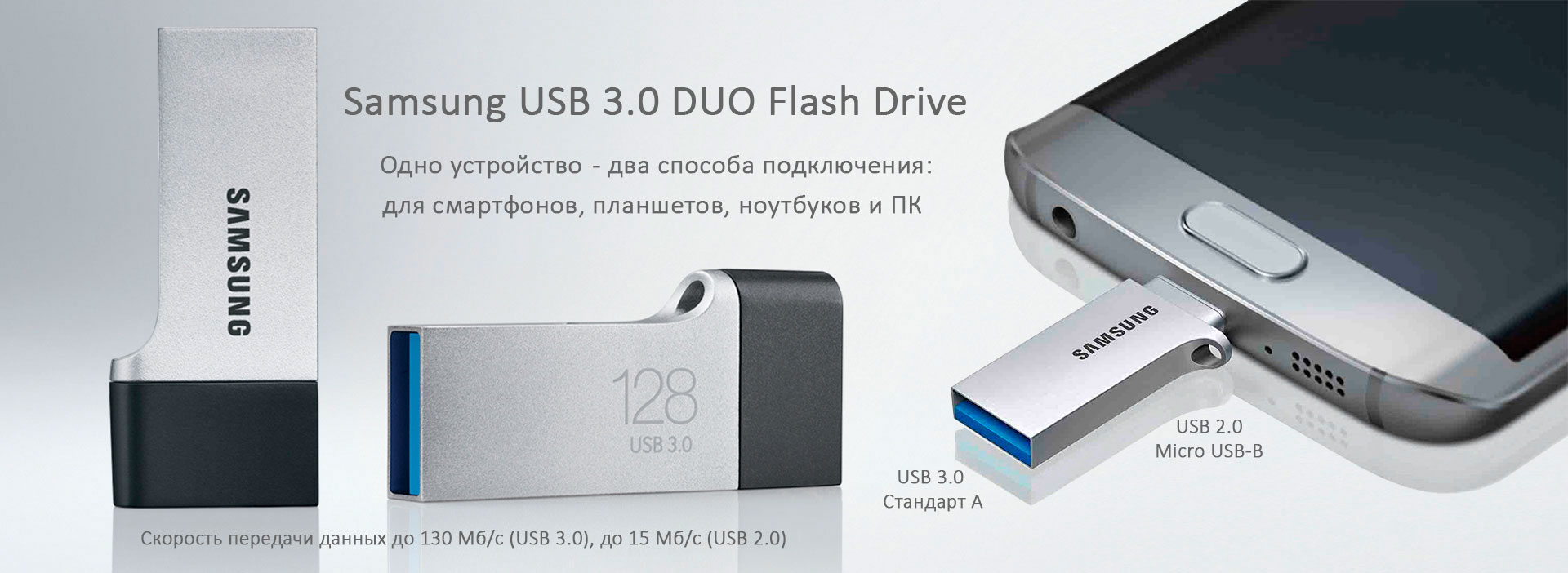 Samsung-128gb-duo-view-1