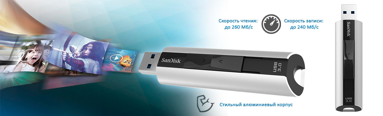 sandisk-extreme-pro-cz88-128gb-usb-3-0-view-01-2