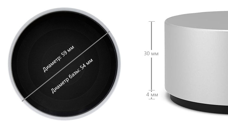 Microsoft Surface Dial