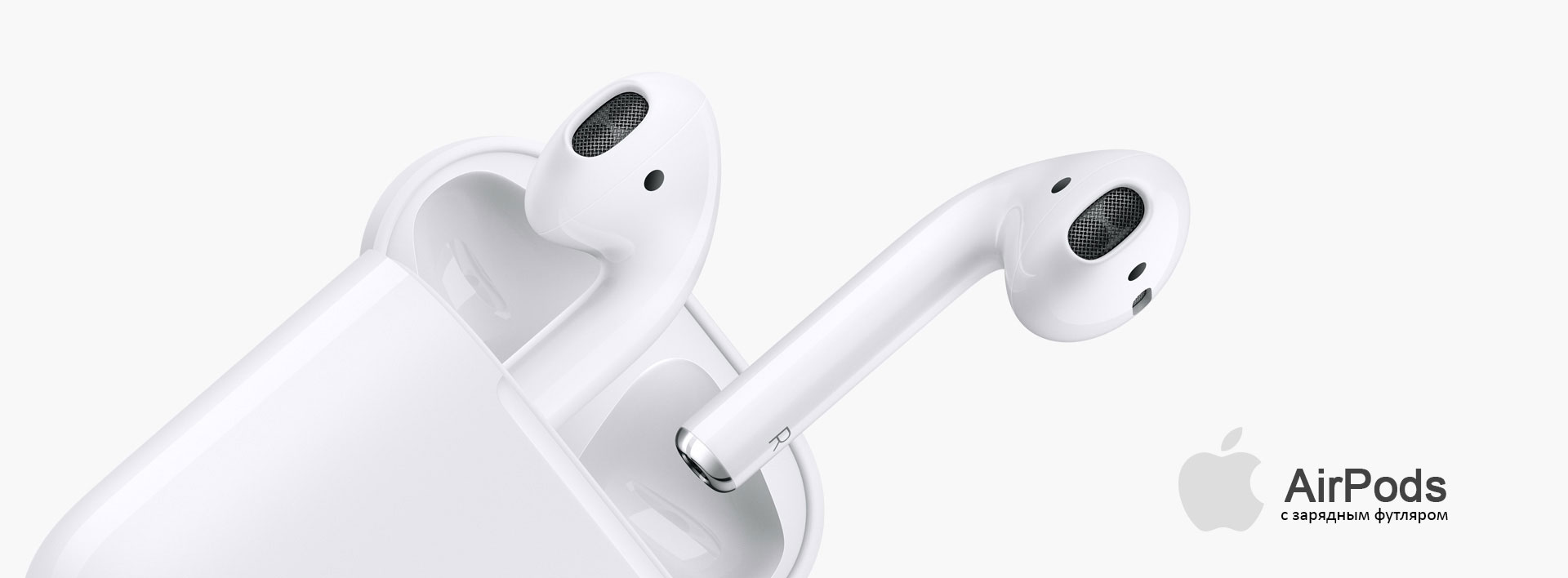 AirPods-with-Charging-Case-v0