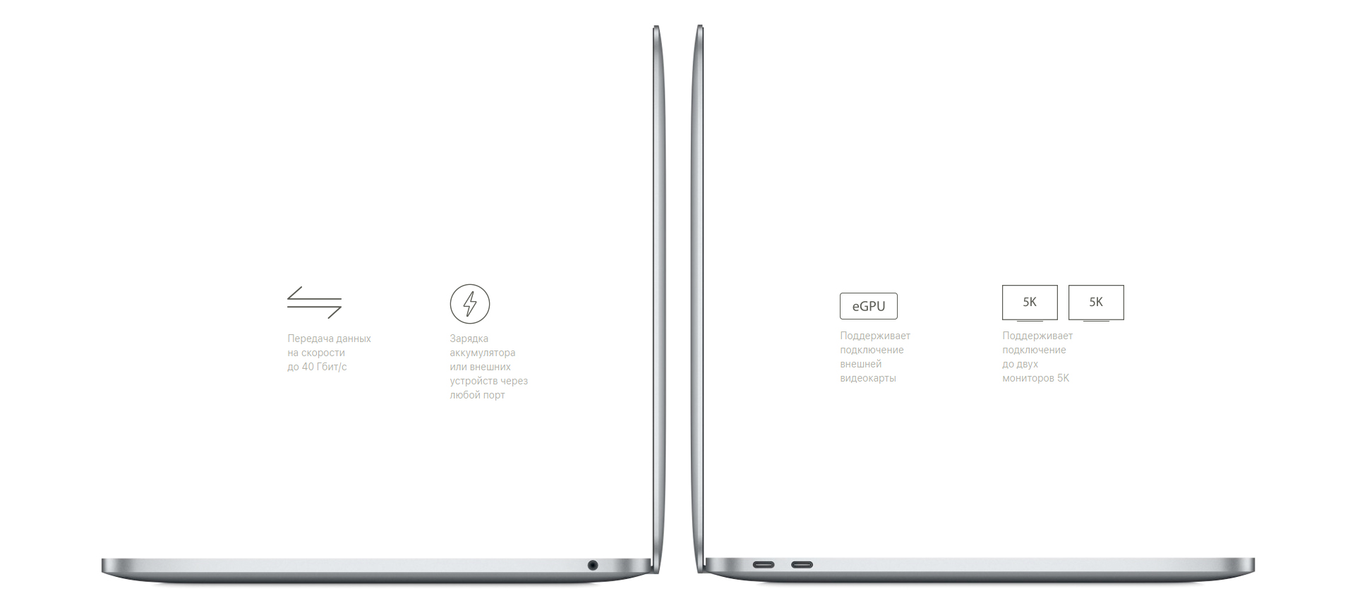 MBP132017-s-view7