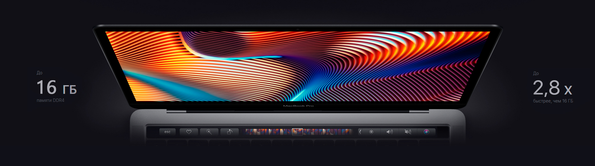 MBP2018-s-view6