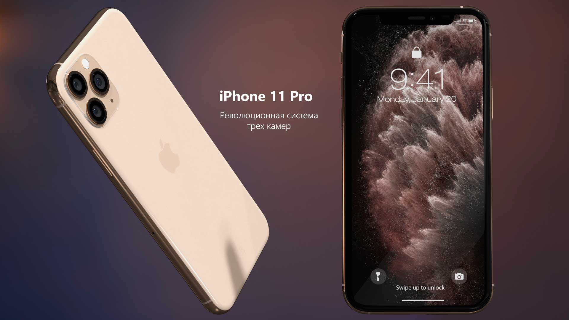 iPhone 11 Pro Gold - революционная система трех камер