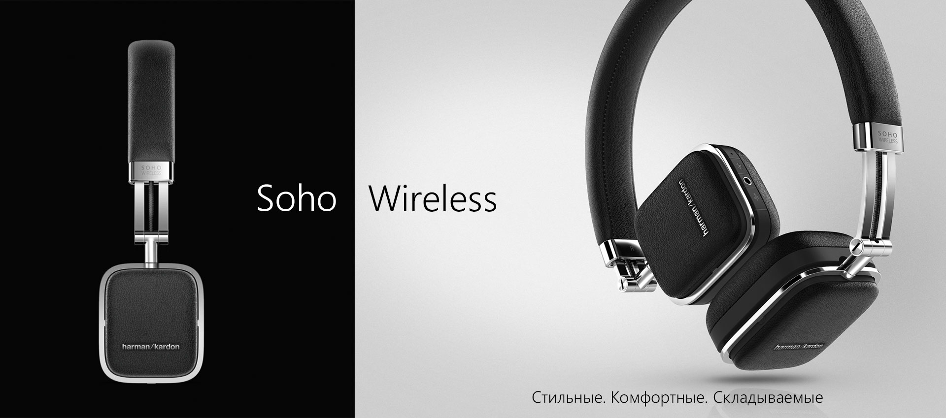 SohoWireless view0