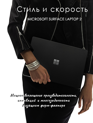 banner-SurfaceLaptop2